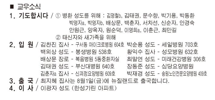 성산 주보30호-140727-2 (2).jpg