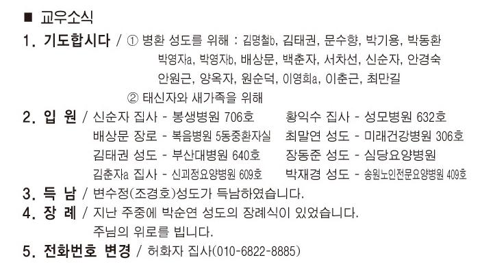성산 주보34호-140824-2 (2).jpg