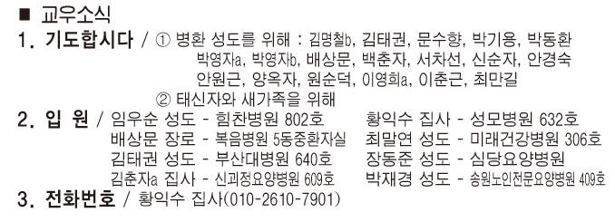 성산 주보35호-140831-2 (2).jpg